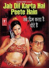 Jab Dil Karta Hai Peete Hain (2002) Songs Lyrics