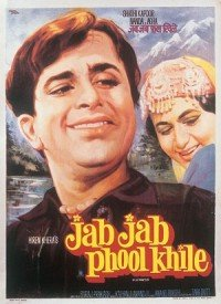 Jab Jab Phool Khile (1965) Songs Lyrics