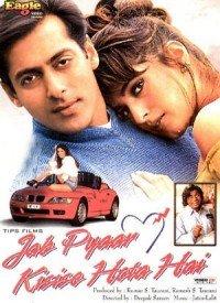 Jab Pyaar Kisise Hota Hai (1998) Songs Lyrics