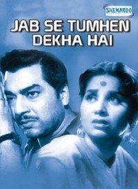 Jab Se Tumhe Dekha Hai (1963) Songs Lyrics