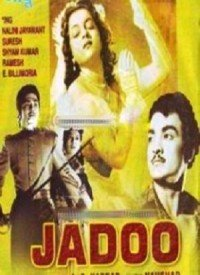 Jadoo (1951) Songs Lyrics