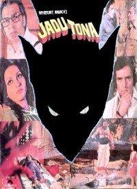 Jadu Tona (1977) Songs Lyrics