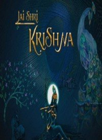 Jai Shri Krishna (2008) Songs Lyrics