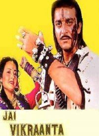 Jai Vikraanta (1995) Songs Lyrics
