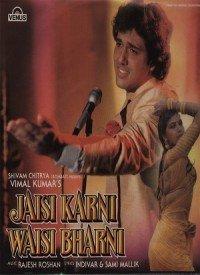 Jaisi Karni Waisi Bharni (1989) Songs Lyrics