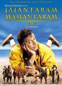 Jajantaram Mamantaram (2003) Songs Lyrics