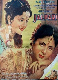 Jalpari (1952) Songs Lyrics