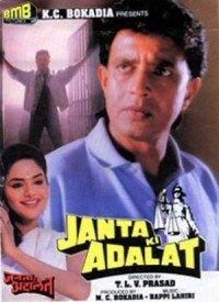 Janta Ki Adalat (1994) Songs Lyrics