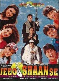 Jeeo Shaan Se (1997) Songs Lyrics