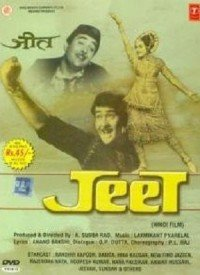 Jeet (1972) Songs Lyrics
