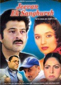 Jeevan Ek Sanghursh (1990) Songs Lyrics