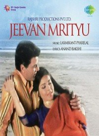Jeevan Mrityu (1970) Songs Lyrics