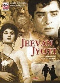 Jeewan Jyoti (1953) Songs Lyrics