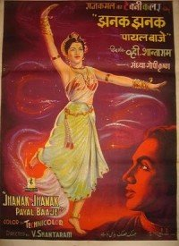 Jhanak Jhanak Payal Baaje (1955) Songs Lyrics