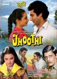 Jhoothi (1985) Songs Lyrics