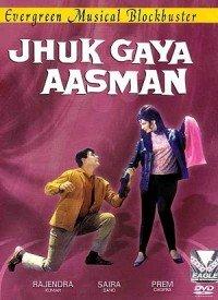 Sachcha Hai Pyar Mera Agar - Rajendra Kumar & Saira Banu