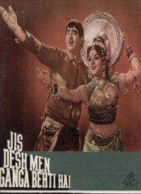 Jis Desh Men Ganga Behti Hai (1960) Songs Lyrics
