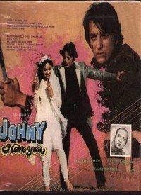 Johny I Love You (1982) Songs Lyrics