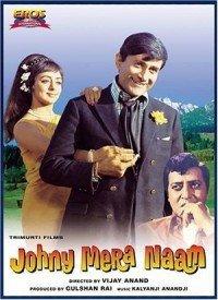 Johny Mera Naam (1970) Songs Lyrics
