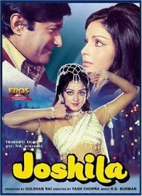 Joshila (1973) Songs Lyrics