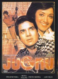 Jugnu (1973) Songs Lyrics