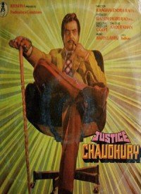 Justice Chaudhury (1983) Songs Lyrics