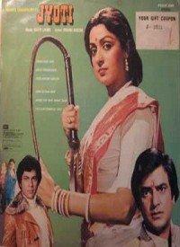 Jyoti (1981) Songs Lyrics