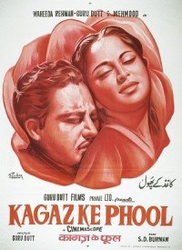 Kaagaz Ke Phool (1959) Songs Lyrics