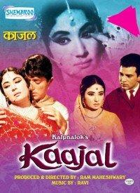 Kaajal (1965) Songs Lyrics