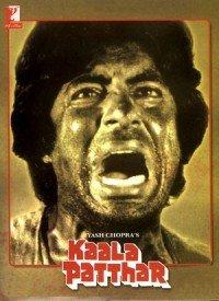Kaala Patthar (1979) Songs Lyrics