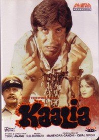 Kaalia (1981) Songs Lyrics