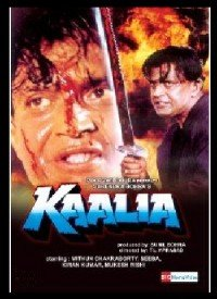 Kaalia (1997) Songs Lyrics