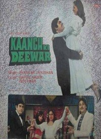 Kaanch Ki Deewar (1986) Songs Lyrics