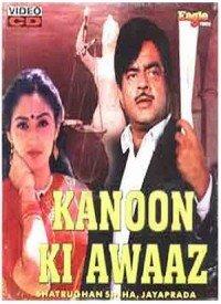 Kaanoon Ki Awaaz (1989) Songs Lyrics