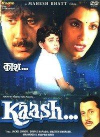 Kaash (1987) Songs Lyrics
