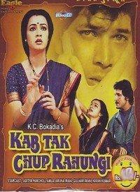 Kab Tak Chup Rahungi (1988) Songs Lyrics