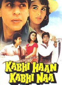 Kabhi Haan Kabhi Naa (1993) Songs Lyrics