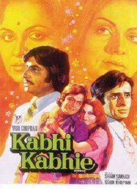 Kabhi Kabhie: Love Is Life (1976) Songs Lyrics