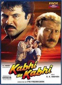 Kabhi Na Kabhi (1998) Songs Lyrics