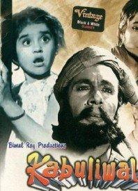 Kabuliwala (1961) Songs Lyrics