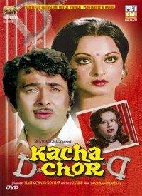 Kachcha Chor (1977) Songs Lyrics