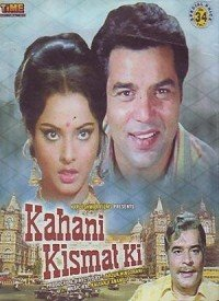 Kahani Kismat Ki (1973) Songs Lyrics
