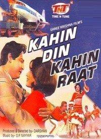 Kahin Din Kahin Raat (1968) Songs Lyrics