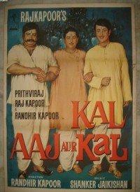 Kal Aaj Aur Kal (1971) Songs Lyrics