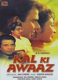 Kar na Sake hum Pyar Ka Souda Mp3 song Download