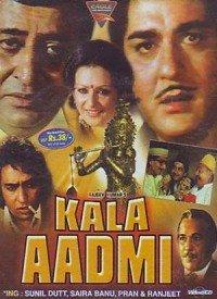 Kala Aadmi (1960) Songs Lyrics