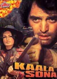 Kala Sona (1975) Songs Lyrics