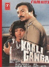 Kali Ganga (1990) Songs Lyrics