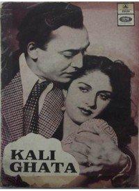 Kali Ghata (1951) Songs Lyrics