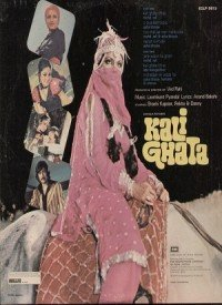 Kali Ghata (1980) Songs Lyrics